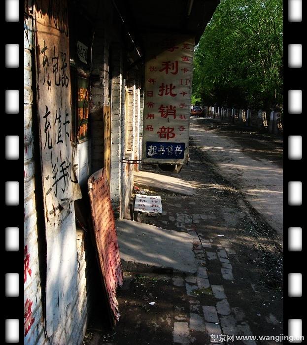 望京开发街道风景